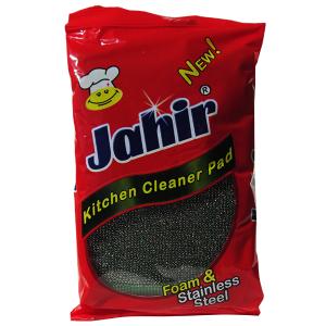 اسکاج جهیر