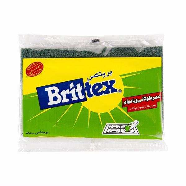 بازار خرید اسکاج بریتکس