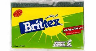 بازار فروش اسکاج ساده در مشهد