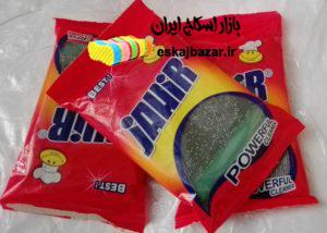 تولید بهترین و پرفروش ترین اسکاج جهیر در تبریز