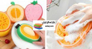 قیمت خرید بهترین اسکاج میوه ای در تبریز