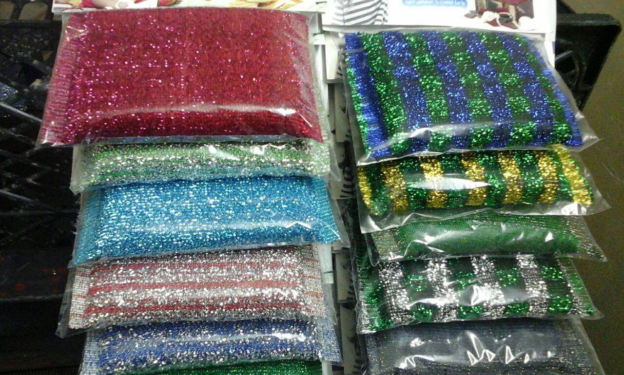 بازار فروش بهترین اسکاج اورانوس در مشهد