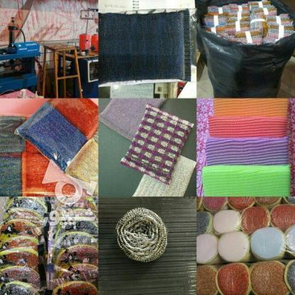 قیمت فروش و تولید اسکاج در رنگ های متنوع
