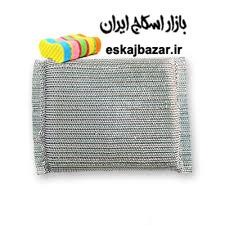نمایندگی فروش پرفروش ترین اسکاج سیمی با ارسال رایگان